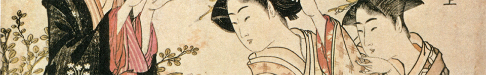 歌麿 Utamaro