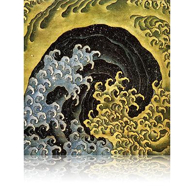 読本『椿説弓張月』続編 巻之五挿絵 よみほん ちんせつゆみはりづき ぞくへんまきのごさしえ