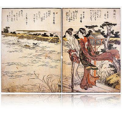 狂歌絵本『東都名所一覧』 挿絵 隅田川 きようかえほん とうとめいしよいちらん さしえ すみだがわ