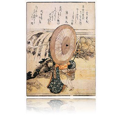 狂歌絵本『山満多山』挿絵 きょうかえほん やままたやま さしえ
