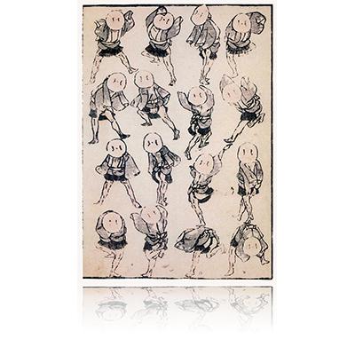 絵手本『北斎漫画』三編 挿絵 雀踊 えでほん ほくさいまんが さんへん さしえ すずめおどり