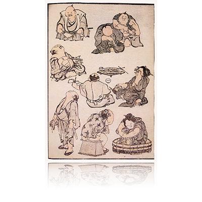 絵手本『北斎漫画』八編 挿絵 狂画葛飾振 えでほん ほくさいまんが はっぺんさしえ きようがかつしかぶり