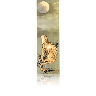 月みる虎図 北斎
