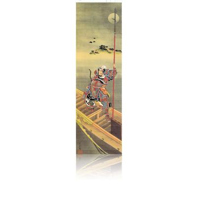 赤壁の曹操図 北斎