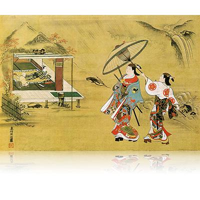 小倉山荘 政信