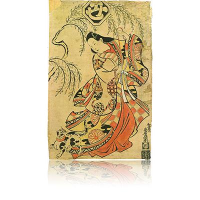 上村吉三郎の女三の宮 清信