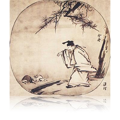 倣梁楷黄初平図 ほうりょうかいこうしょへいず Figure that mimics the Kousyohei of ryoukai. 雪舟 Sesshu