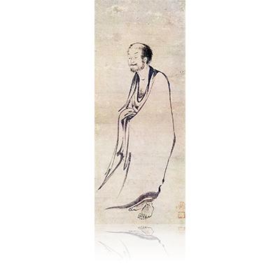 拙宗等揚筆 出山釈迦図 せっそうとうようひつ しゅつざんしゃかず Sesso Toyo wrote. Figure exiting the mountain Buddha. 雪舟 Sesshu