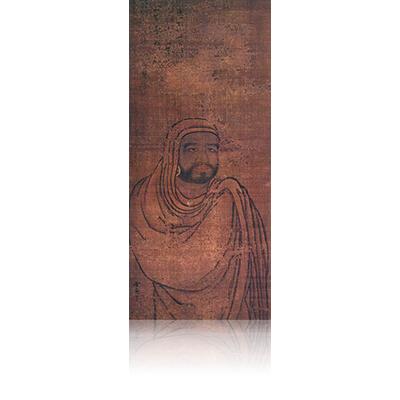 赤衣達磨図 あかきぬだるまず Dharma wearing a red dress. 雪舟 Sesshu