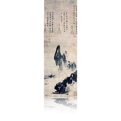 拙宗等揚筆 山水図 牧松周省等賛 せっそうとうようひつ さんすいず ぼくしょうしゅうしょうとうさん Sesso Toyo wrote. Landscape view of the Word of Bokusyosyusyo Us has entered. 雪舟 Sesshu