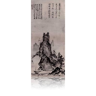 山水図 李孫・朴衡文賛 さんすいず りそん・ぼくこうぶん Landscape view of the Word of Rison and Bokukobun has entered. 雪舟 Sesshu