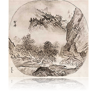 彷夏圭山水図 ほうかけいさんすいず landscape view similar to kakei. 雪舟 Sesshu