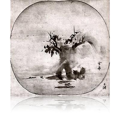 倣玉澗山水図 ほうぎょくかんさんすいず Figure that mimics the Sansui of Gyokukan.  雪舟 Sesshu