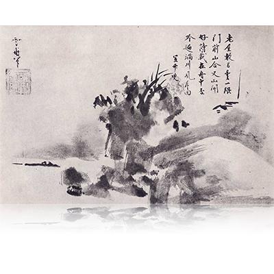 溌墨山水図 景徐周麟賛 はぼくさんすいず けいじょしゅうりんさん Haboku landscape view of the Word of Keijosyurin has entered. 雪舟 Sesshu