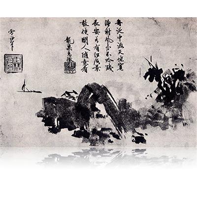 溌墨山水図 汝南恵徹賛 はぼくさんすいず けいじょしゅうりんさん Haboku landscape view of the Word of Keijosyurin has entered. 雪舟 Sesshu