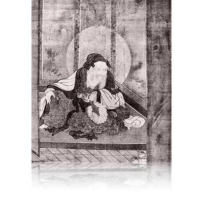 維摩居士像 ゆいまこじぞう Yuimakoji image. 雪舟 Sesshu