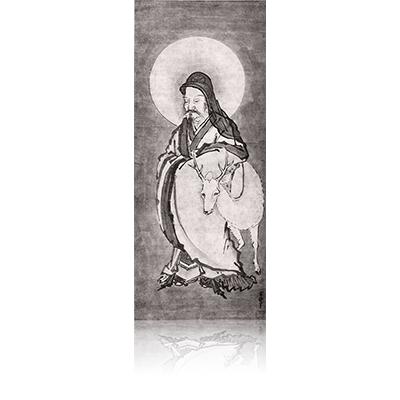 寿老図 じゅろうず Jurou image.  雪舟 Sesshu