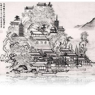 金山寺図 きんざんじず Figure Kinzanji.  雪舟 Sesshu