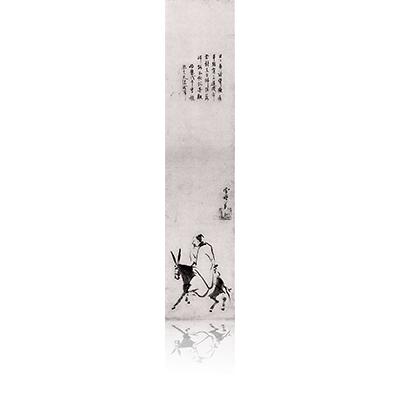 杜子美図 天隠龍沢賛 としびず てんいんりゅうたくさん Toshibi  image of the Word of Tein Ryutaku has entered. 雪舟 Sesshu