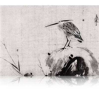 拙宗等揚筆 岩に五位鷺図 せっそうとうようひつ いわにごいさぎず Sesso Toyo wrote. Black-crowned night heron of rock image. 雪舟 Sesshu