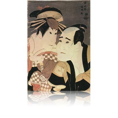 三代佐野川市松の祇園町の白人おなよと市川富右衛門の蟹坂藤馬 写楽