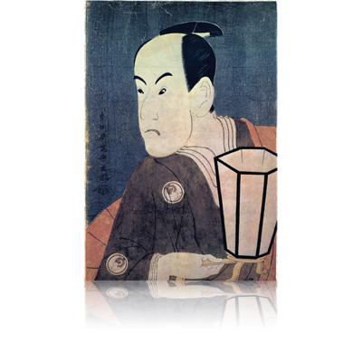 三代坂東彦三郎の鷺坂左内 写楽