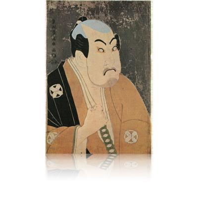 谷村虎蔵の鷲塚八平次 写楽