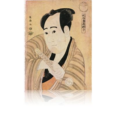 三代沢村宗十郎の孔雀三郎間 写楽