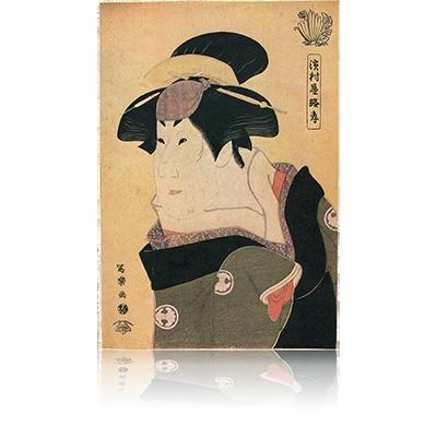三代瀬川菊之丞の仲居おはま 写楽
