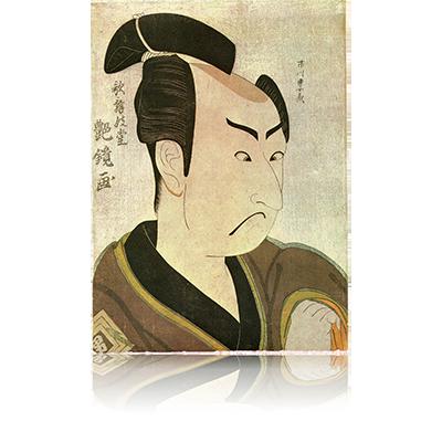 市川男女蔵の金谷金五郎 艶鏡
