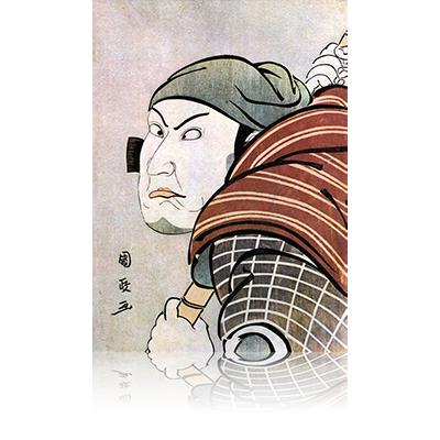 七代片岡仁左衛門の伊予 国政の太郎