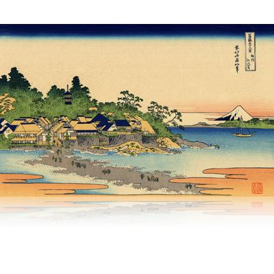 相州江の嶌 そうしゅうえのしま Enoshima in Sagami Province. wpfmf3625
