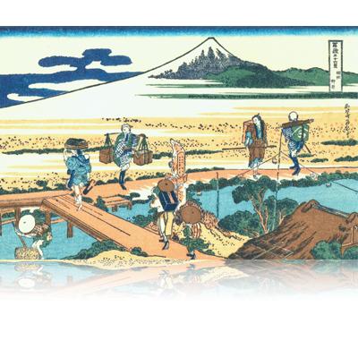 相州仲原 そうしゅうなかはら Nakahara in Sagami Province. wpfmf3626