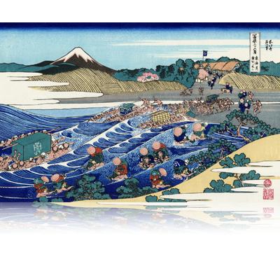 東海道金谷ノ不二 とうかいどうかなやのふじ The Fuji from Kanaya on the Tokaido. wpfmf3637