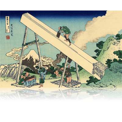 遠江山中 とおとうみさんちゅう Mount Fuji from the mountains of Totomi. wpfmf3638