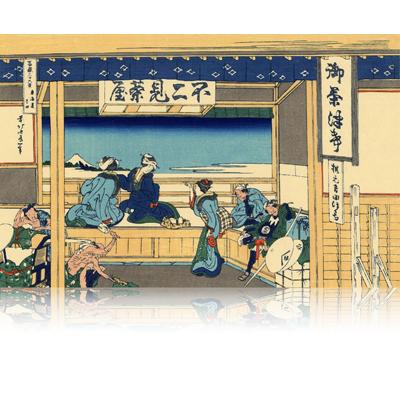 東海道吉田 とうかいどうよしだ Yoshida at Tokaido. wpfmf3639