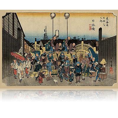 東海道五拾三次之内発 日本橋 にほんばし Tokaido53_00_Nihonbashi 画題:「朝の景」 wpfto5300