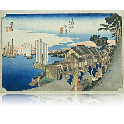 東海道五拾三次之内1番目 品川宿 しながわ Tokaido53_01_Shinagawa 画題:「日の出」 wpfto5301