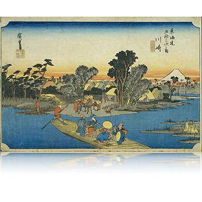 東海道五拾三次之内2番目 川崎宿 かわさき Tokaido53_02_Kawasaki 画題:「六合渡舟」 wpfto5302