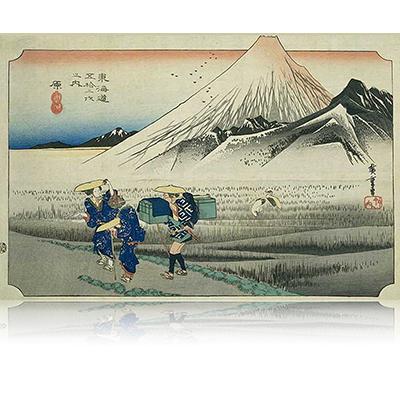 東海道五拾三次之内13番目 原宿 はら Tokaido53_13_Hara 画題:「朝の富士」 wpfto5313