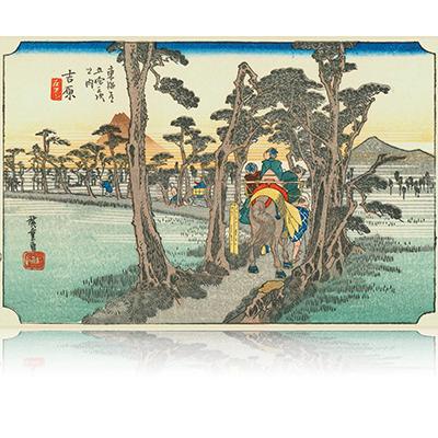 東海道五拾三次之内14番目 吉原宿 よしわら Tokaido53_14_yoshiwara 画題:「左富士」 wpfto5314