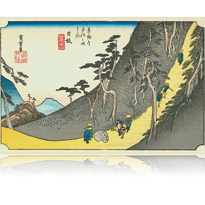 東海道五拾三次之内25番目 日坂宿 にっさか Tokaido53_25_nissaka 画題:「佐夜の中山」 wpfto5325