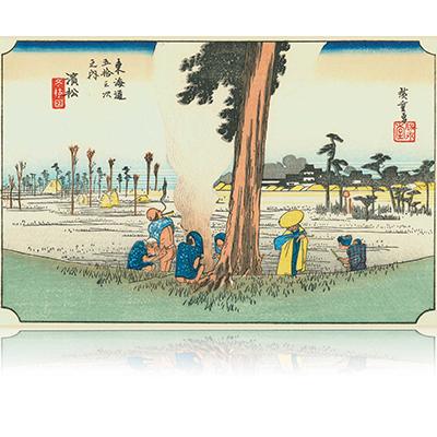 東海道五拾三次之内29番目 浜松宿 はままつ Tokaido53_39_hamamatsu 画題:「冬枯図」 wpfto5329