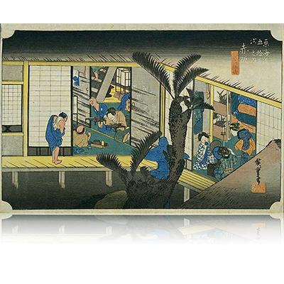 東海道五拾三次之内36番目 赤坂宿 あかさか Tokaido53_36_Akasaka 画題:「旅宿招待」 wpfto5336