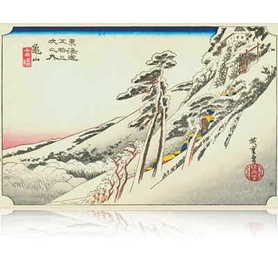 東海道五拾三次之内46番目 亀山宿 かめやま Tokaido53_46_kameyama 画題:「雪晴」 wpfto5346