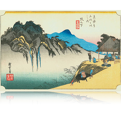 東海道五拾三次之内48番目 坂下宿 さかした Tokaido53_48_sakanoshita 画題:「筆捨山頂」 wpfto5348