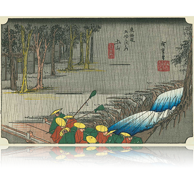 東海道五拾三次之内49番目 土山宿 つちやま Tokaido53_49_tsuchiyama 画題:「春の雨」 wpfto5349