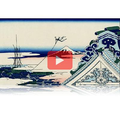 遠近風景画 富嶽三十六景 其の四 東都浅艸本願寺 Touto Asakusa Honganji Thirty-six Views of Mount Fuji 3D