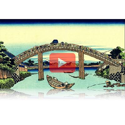 遠近風景画 富嶽三十六景 其の六 深川万年橋下 Fukagawa Manenbashishita Thirty-six Views of Mount Fuji 3D