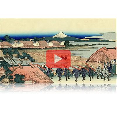 遠近風景画 富嶽三十六景 其の十五 従千住花街眺望ノ不二 Senjuhanamachi Choubounofuji Thirty-six Views of Mount Fuji 3D